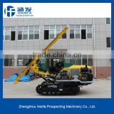 DTH rock drilling! hot selling! HF138Y open mines drilling machine