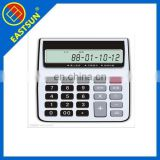 Promotional gifts calculator/ office gift calculator