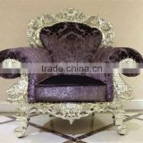 silver leaf resin based purple antique fabric sofa furniture