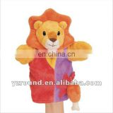 stuffed animal pattern lion hand puppet glove doll toy gift