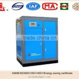 Hot sale!!!Electric Drive (30kw )Favored Silent energy saving direct and belt type screw air compressor for industrial