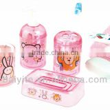 plastic bathroom set with 4pcs for home accessory