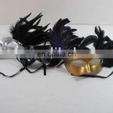 party carnival masquerade feather dance eye mask MPM-058