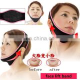Face Slimming Mask Contour Lift Sleeping Band