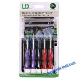 11 in 1 Multifunction Repair Tools Precise Screwdriver Set for iPhone/iPad/NDS/PSP