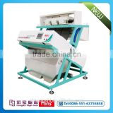 2016 hot sale High quality CCD color sorter machine for rice mill