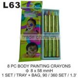 L63 8 PC BODY PAINTING CRAYONS