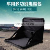 High Quality Vehicle Folding Holder Car Backseat Organizer pad Notebook Computer Support#SB0015