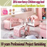 MMD02 lovely blue and pink PU mini sofa for baby kids and children color full children furniture nursery school furniture