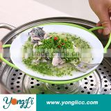 Chinese Kitchen Heat Resistant FDA/LFGB Standard Silicone Steamer Pot