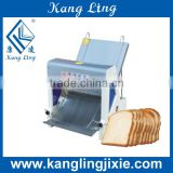KZT toast bread slicer machine, bread slicer