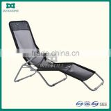 Sun lounge steel leisure chaise rocking recliner chair