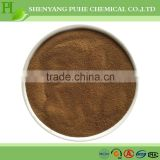 lignin sulfonate 8061-51-6 concrete water reducing agent