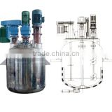 Multifunctional Reactor Heat Exchanger Pressure Vessels