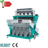 Best Quality small rice / grain / gum arabic color sorter with facory price