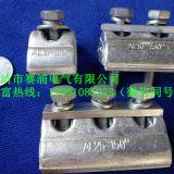 Aluminium-Copper Parallel Groove Connector