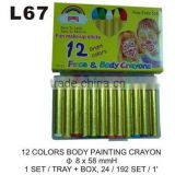 L67 12 COLORS BODY PAINTING CRAYONS