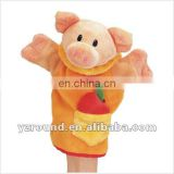 stuffed animal pattern pig hand puppet glove doll toy gift