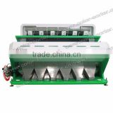 ZRWS intelligent CCD white sunflower seeds color selecting machine