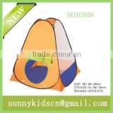2014 newest summer toys kid toy children outdoor tent active leisure tent tent for camping