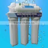 whole house water filter system/drinking water filter/water filter machine