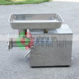 shenghui factory special offer commercial mince meat cutting machine JR-Q22B