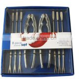 K0310 stainless stell Seafood cracker set 8PCS