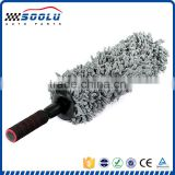 Microfiber Scalable Wax Mop Car Duster