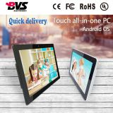 Made in China factory 15.6 inch Desktop Computer PC Install and Use your own Android Apps