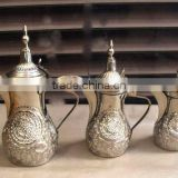 Nickle plated brass dalla arabian coffee pot, metal coffee pot, arabic coffee pot, arabic dalla, arabic coffee pot