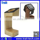 China Wholesale Solid Wood Mini Watch Stand for Apple Watch