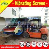 Rock Vibrating Screen Machine