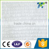 White Scaffolding Net,Debris net, Windbreak net