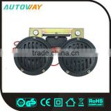 6A 12v 24v car/auto electric horn