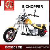 JL-MC05 China 2017 New Cheap Chopper For Sale