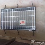 Joyce M.G Group Company Limited Custom and Export Welded Wire mesh