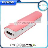 Manufacturer Hot mobile 2600mah power bank Low Price!!!!