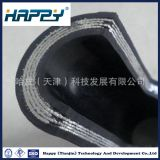 R9 Wire Reinforcement Flexible Industrial Hydraulic Rubber Hose