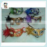 Ladies Carnival Party Feather Venetian Masquerade Masks HPC-0494