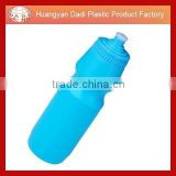Manufacturer directly supply sport water bottle