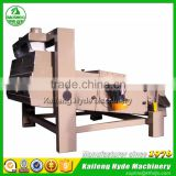 Grain vibration cleaner canola seed precleaning machine