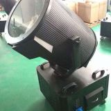 Moving head sky searchlight Sky RoseLight high power light 2kw/3kw/4kw/5kw/7kw