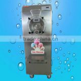 Hot sales 45L/h production hard ice cream machine price with CE(ZQR-38S)