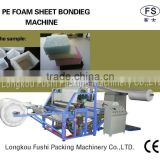 Factory Outlet Fushi Brand EPE Foam Sheet Bonding Machine, Thickening Machine