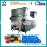 plastic granules Color Sorter, Plastic recycling machine for color sorring