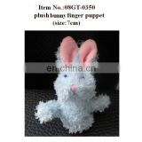 fluffy Easter plush bunny finger puppets wholsale/making finger puppet
