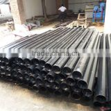 PW casing tube