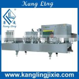 QCF8-16 Pneumatic Cup Filling Sealing Machine for beverage