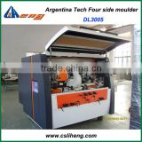 2017 Featured High quality four side moulder, DL3005