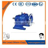Cyclo gear <b>motor</b> <b>speed</b> <b>reducer</b>